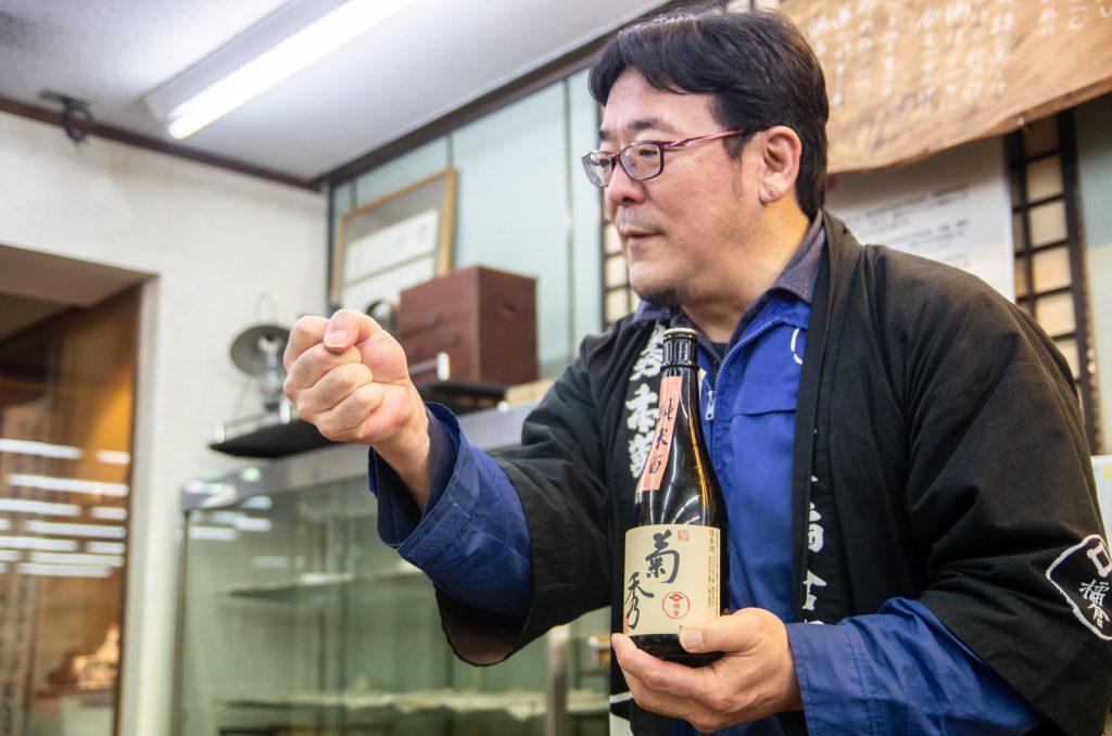 橘倉酒造日本酒介紹