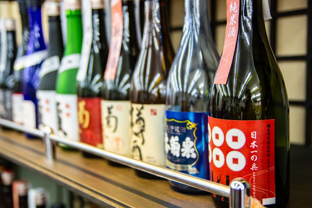 各式各樣的日本酒