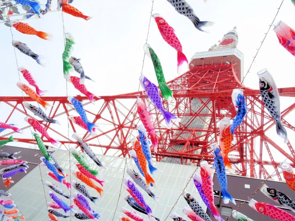 東京鐵塔333條鯉魚旗與巨大秋刀魚旗