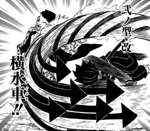 水之呼吸 貳之型・改 橫水車