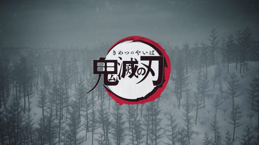 鬼滅之刃動畫第一季|竈門炭治郎立志篇預告