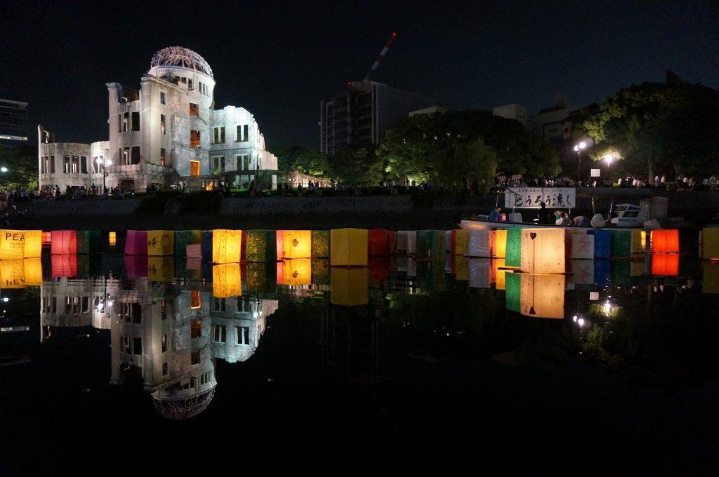 廣島和平訊息燈籠流