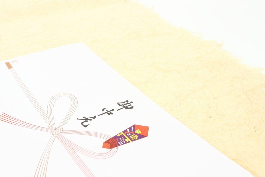 日本中元送禮
